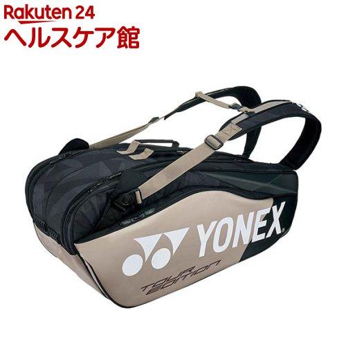 ヨネックス ラケットバッグ6 リュック付 テニス6本用 プラチナ BAG1802R 695(1コ入)【ヨネックス】【送料無料】