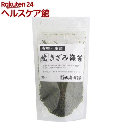 成清海苔店 人気の製品 焼きざみ海苔 卓抜 20g