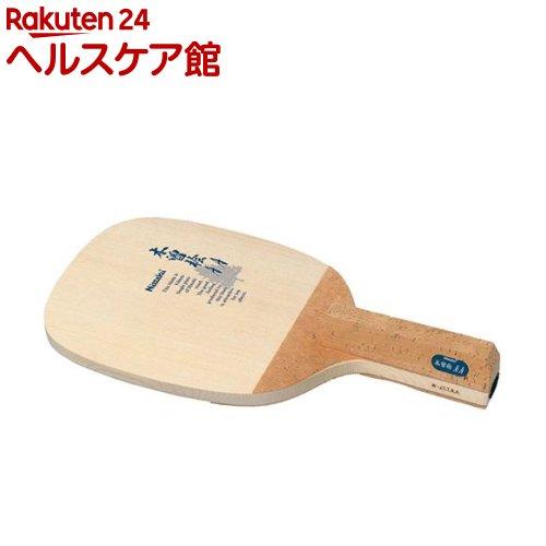 ニッタク ペンホルダーラケット AA(1コ入)【ニッタク】