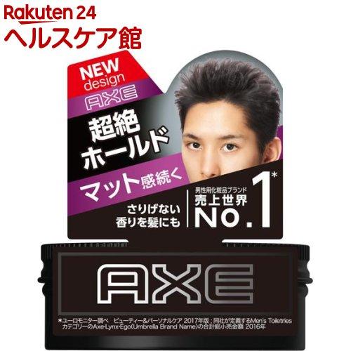 アックス AXE ブラック おすすめ特集 安全 デフィニティブホールド 65g more20 マッドワックス