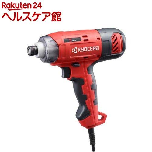 リョービ インパクトドライバー CID-1130(1台)【リョービ(RYOBI)】