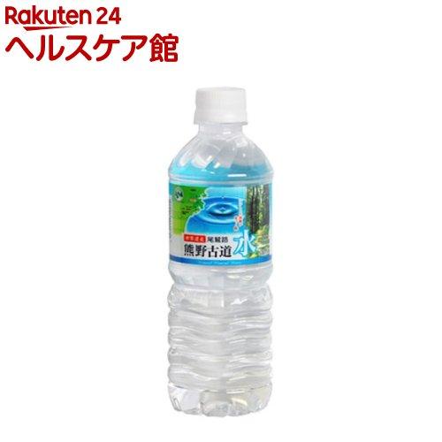 熊野古道 尾鷲名水 熊野古道水 24本入 爆買い新作 500ml 希望者のみラッピング無料