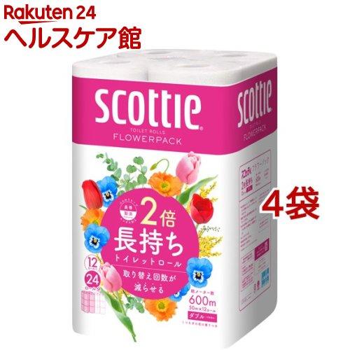 スコッティ SCOTTIE 往復送料無料 フラワーパック 人気上昇中 2倍長持ち トイレットペーパー 50m 12ロール ダブル 4袋セット