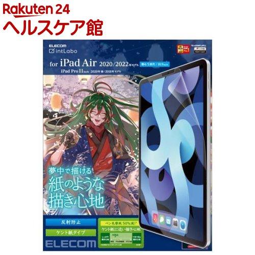 エレコム iPad 卓越 Air 品質保証 第4世代 2020年 10.9インチ TB-A20MFLAPLL ペーパーライクフィルム 1枚