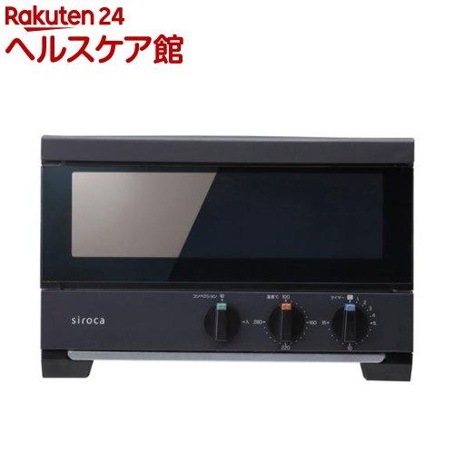 シロカ プレミアムオーブントースター すばやき ST-4A251(K)(1台)【シロカ(siroca)】