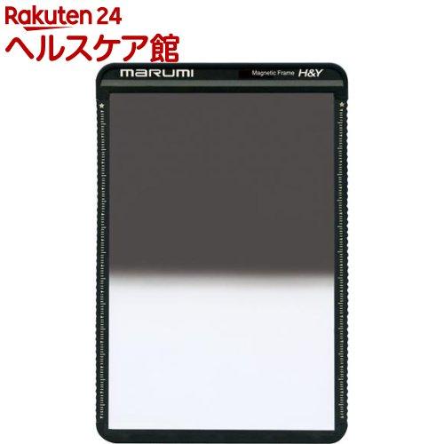 マルミ / マルミ 角型 グラデーションNDフィルター 100*150 Hard GND4 マルミ 角型 グラデーションNDフィルター 100*150 Hard GND4(1個)【マルミ】