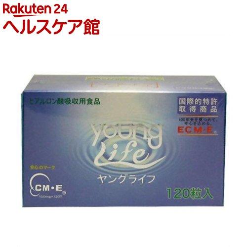 ヤングライフ(300mg*120粒)【アダプトゲン製薬】