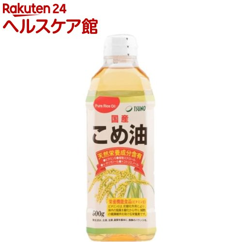 TSUNO 即日出荷 築野食品 国産こめ油 ショッピング spts4 500g