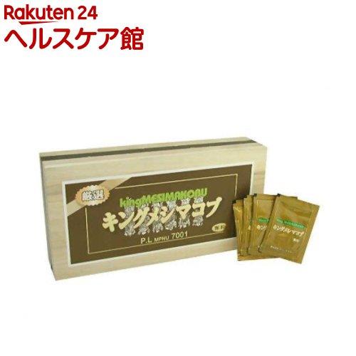 キングメシマコブ 顆粒 3g×30包 木箱入(1コ入)【キングメシマコブ】