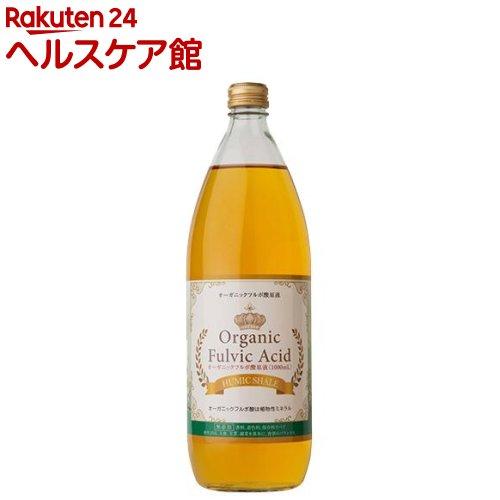 ライフバランス オーガニック フルボ酸 原液(1000mL)【ライフバランス】【送料無料】