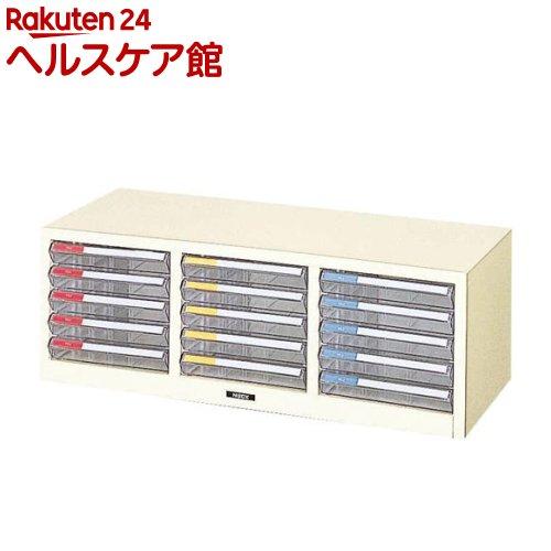 レターケース 浅5段*3/A4/タテ型 アイボリー LC-15P(1コ入)【ナカバヤシ】【送料無料】