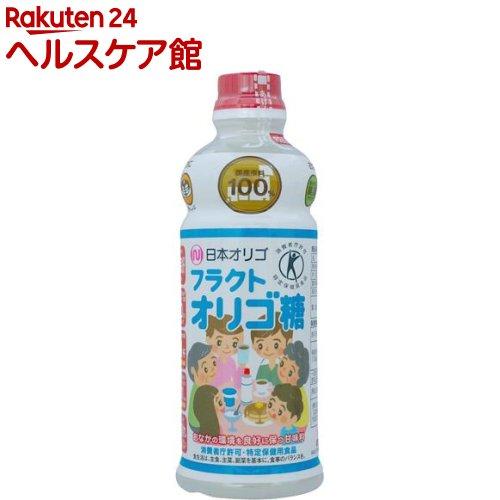 日本オリゴ 期間限定今なら送料無料 フラクトオリゴ糖 入荷予定 700g