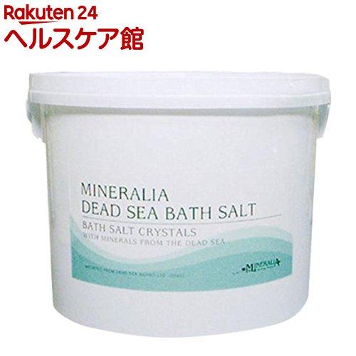 ミネラリア デッドシーバスソルト(5kg)【ミネラリア】[入浴剤]