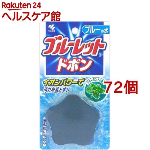 ブルーレット ドボン ブルーミントの香り(72個セット)【ブルーレット】