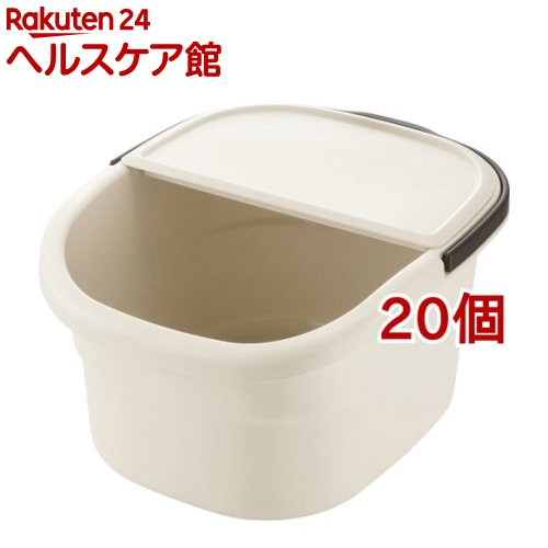 フットバスバケツ アイボリー(20個セット)【ハユール】