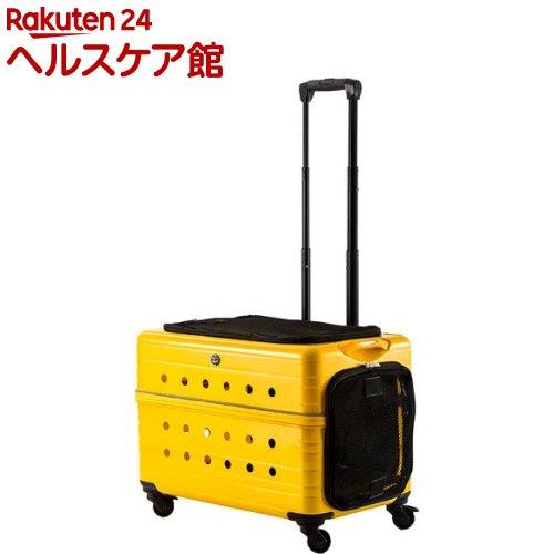 Rui&Aguri PKシリーズ キャリーケース PK-02B-55 イエロー(1台入)【送料無料】