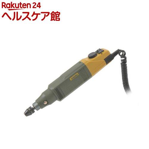 プロクソン ミニルーター LS50 No.26405(1台)【プロクソン】【送料無料】