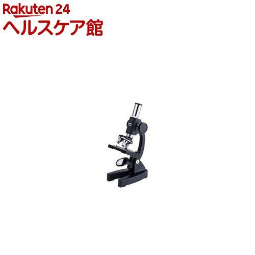 ビクセン 学習用顕微鏡 SB-600 21205-7(1台)