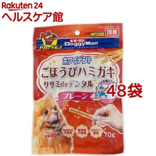 人気アイテム ドギーマン ホワイデント ホワイデント ササミdeデンタル ササミdeデンタル ドギーマン プレーン(70g*48袋セット)【ドギーマン(Doggy Man)】, MKcollection:0b2a7fe3 --- rishitms.com
