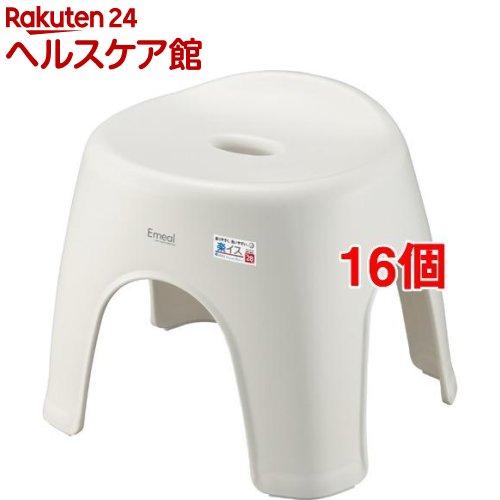 エミール 風呂イス28 ホワイト(16個セット)【エミール】