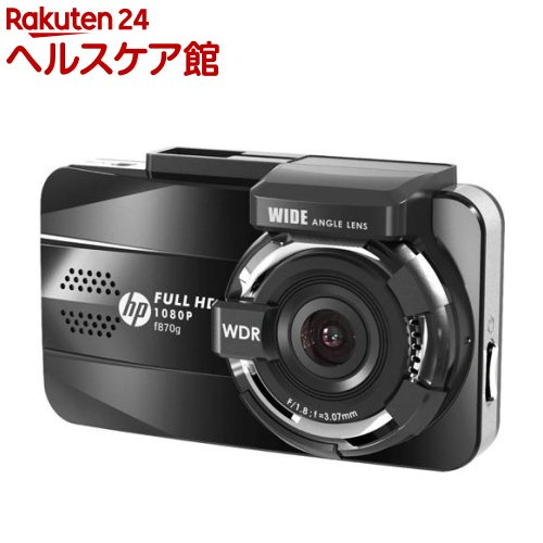 ヒューレットパッカード ドライブレコーダー f870g(1台)【ヒューレットパッカード】【送料無料】