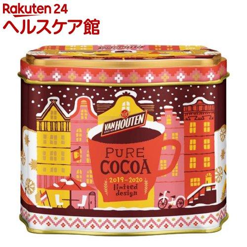 バンホーテン ピュアココア 2019-2020リミテッドデザイン缶(200g)【バンホーテン】