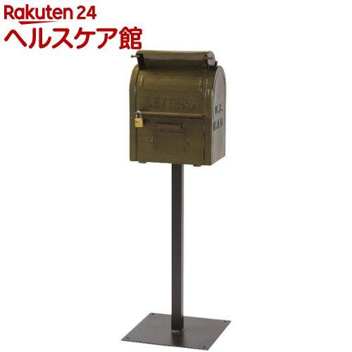 BOX グリーン U.S.MAIL SI-2855-GR(1コ入)【送料無料】 セトクラフト