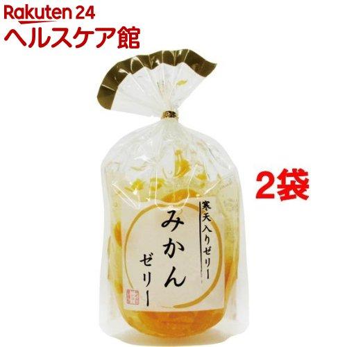 サンヨー 寒天入りゼリー みかんゼリー(250g*2袋セット)
