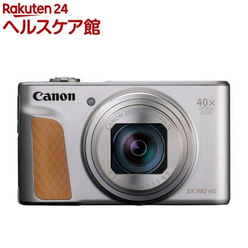 キヤノン デジタルカメラ PowerShot SX740 HS SL シルバー(1コ入)【送料無料】