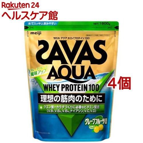 ザバス アクアホエイプロテイン100 グレープフルーツ風味 約90食分(1.89kg*4コセット)【zs0a】【zs02】【ザバス(SAVAS)】