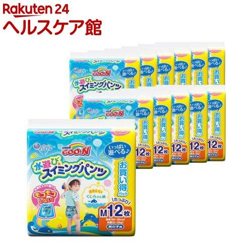 グーン(GOO.N) スイミングパンツ Mサイズ 男の子(12枚入*12パック)【mam_p5】【グーン(GOO.N)】【送料無料】