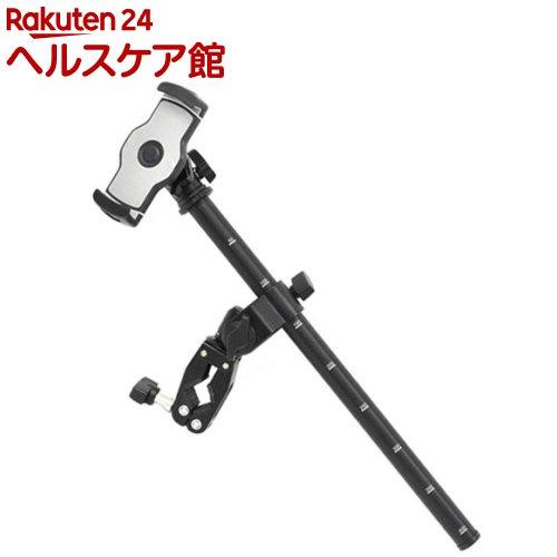 ケンコー パイプ固定式アーム プラティーク PRT-ST(1本入)【ケンコー】【送料無料】
