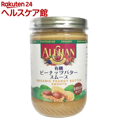 新品■送料無料■ ワンスアゲイン ピーナッツバタースムース 454g 安売り