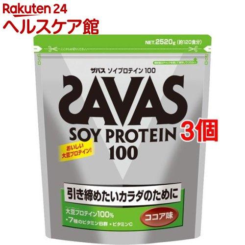 ザバス ソイプロテイン100 約120食分(2.52kg*3コセット)【sav04】【ザバス(SAVAS)】