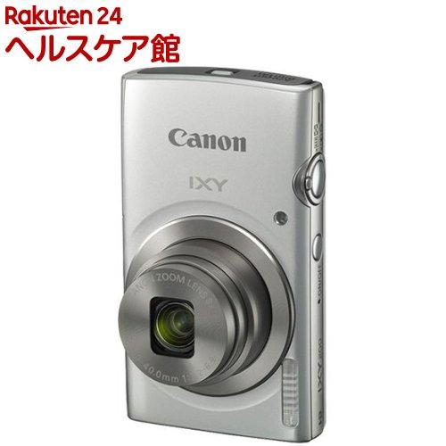 キヤノン デジタルカメラ IXY 200 (SL) シルバー(1台)【IXY(イクシ)】