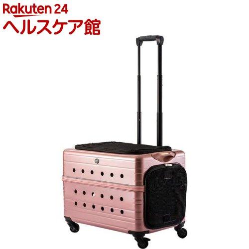 Rui&Aguri PKシリーズ キャリーケース PK-02B-55 ローズゴールド(1台入)【送料無料】