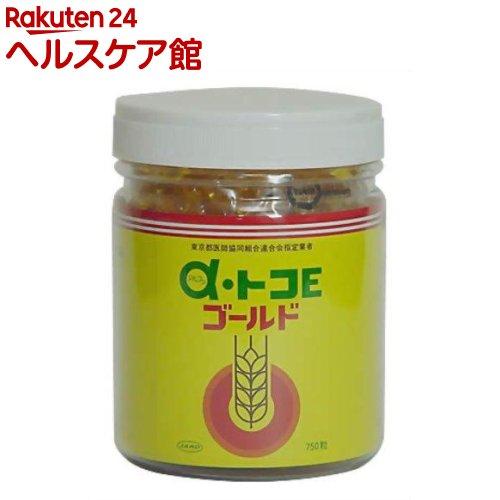 α・トコEゴールド(750粒)【ジャード】【送料無料】