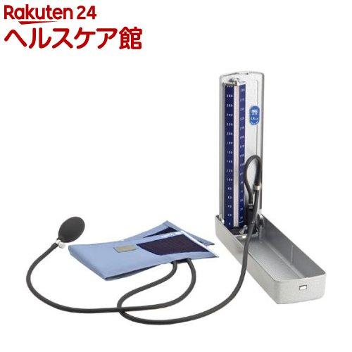 フォーカル デスク型水銀血圧計 FC-110DX NC SB(1台)【フォーカル】【送料無料】