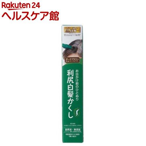 利尻白髪かくし ダークブラウン(20g)[白髪隠し]