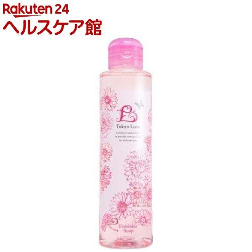 プレゼント 東京ラブソープ 東京ラブ 150ml 市販 フェミニンソープ
