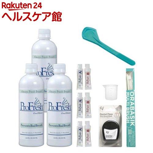 プロフレッシュ オーラルリンス 特別セット(1セット)【プロフレッシュ】