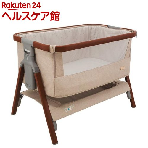 TUTTI ベッドサイドクリブ CoZee ウォールナット(1台)【カトージ(KATOJI)】【送料無料】