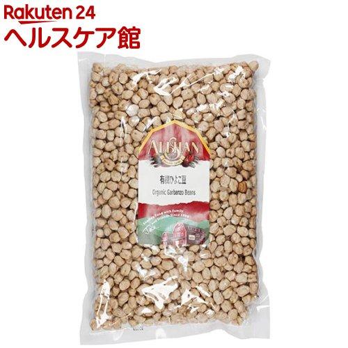 アリサン 有機ひよこ豆 倉庫 spts4 1kg 新作多数