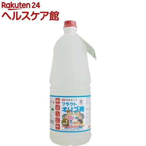 限定品 日本オリゴ フラクトオリゴ糖 蔵 2480g