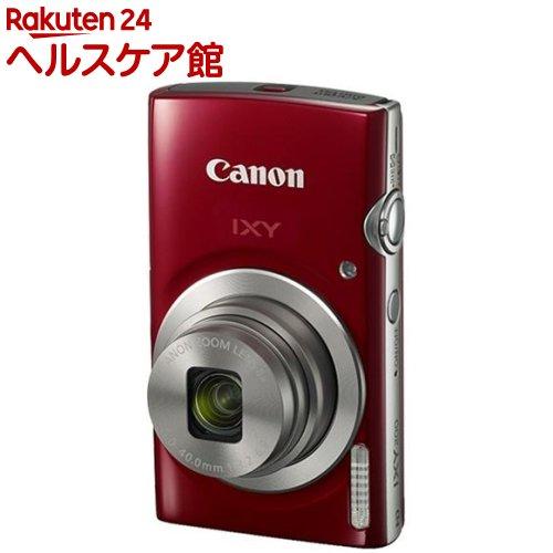 キヤノン デジタルカメラ IXY 200 (RE) レッド(1台)【IXY(イクシ)】【送料無料】