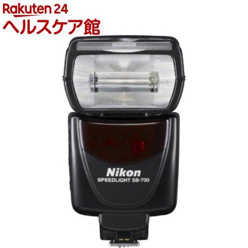 ニコン スピードライト SB-700(1コ入)