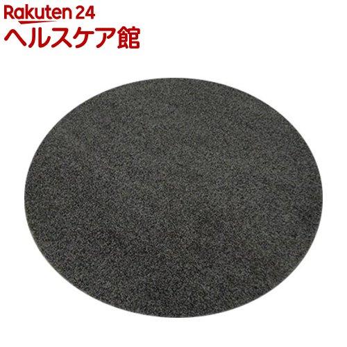 イケヒコ シャンゼリゼ ラグマット 180cm 丸 ブラウン 抗菌 防ダニ 防臭 防炎(1枚入)