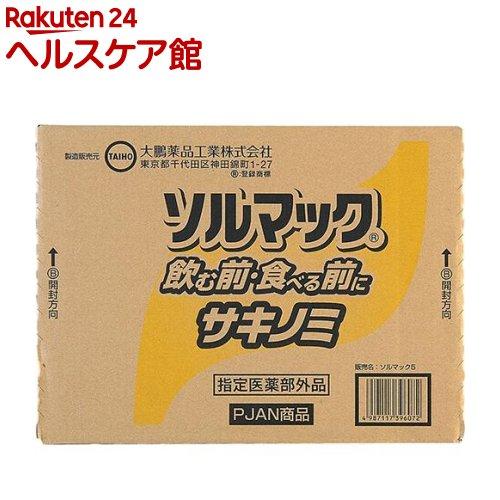 ソルマック5 サキノミ(50mL*48本入)【ソルマック】【送料無料】