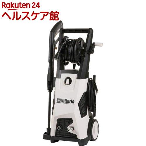 高圧洗浄機 Vittorio Z3-755-20(1台)