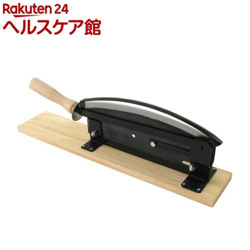 SENNARI 押切り 360 台付(1台)【SENNARI】【送料無料】